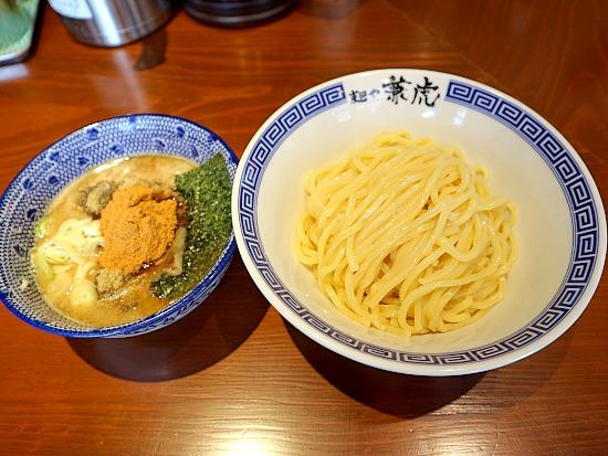 s-兼虎IMG_0493