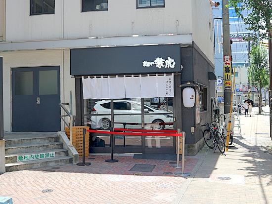 s-兼虎外見IMG_0507