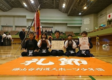 h30春日井市民大会1