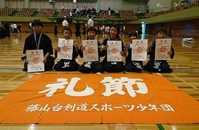 h30春日井市民大会2