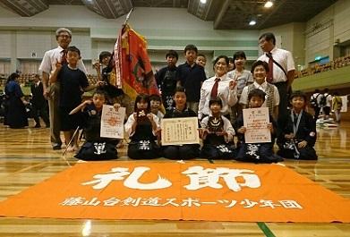 h30春日井市民大会3