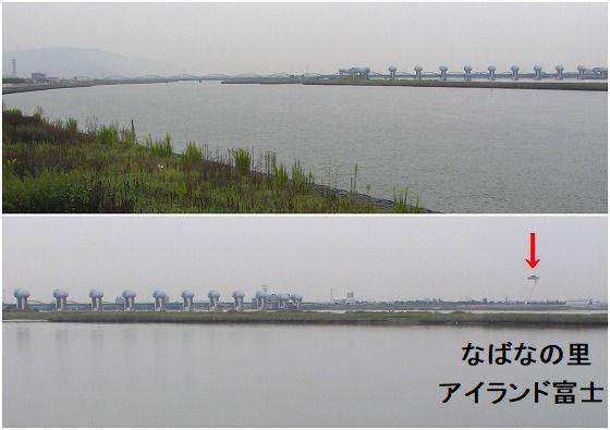 091005桑名・揖斐川長良川OLYMPUS-C755UZ