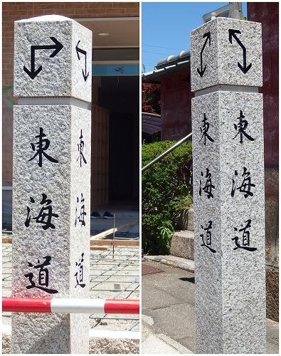 180613桑名・旧東海道道標OLYMPUSXZー10