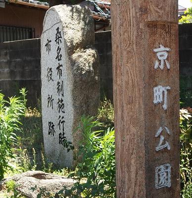 180613桑名・旧東海道・京町見附近くOLYMPUS XZ-10