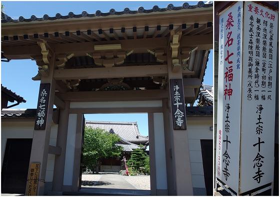 180613桑名・旧東海道十念寺PENTAXMX-1