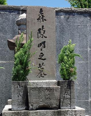 180613桑名・旧東海道十念寺森陳明墓PENTAXMX-1