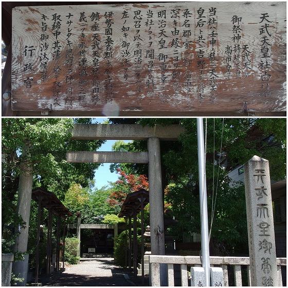 180613桑名・旧東海道天武天皇社PENTAXMX-1