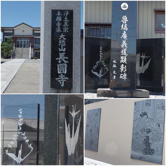 180613桑名・旧東海道長円寺PENTAXMX-1