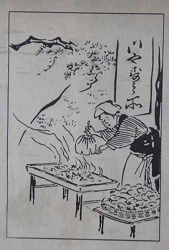 180617伊勢朝日から富田へ-1補5OLYMOUSXZ10