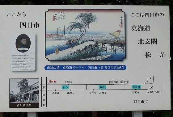 180617伊勢朝日から富田へ-14OLYMOUSXZ10