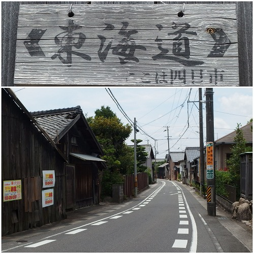 180617伊勢朝日から富田へ-16OLYMOUSXZ10