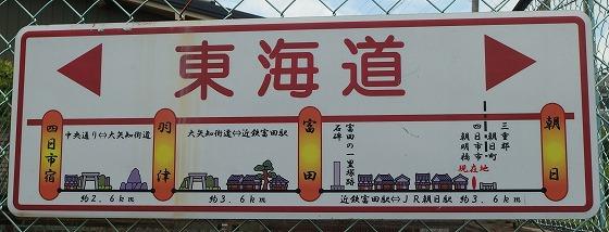180617伊勢朝日から富田へ-17OLYMOUSXZ10