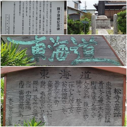 180617伊勢朝日から富田へ-19OLYMOUSXZ10