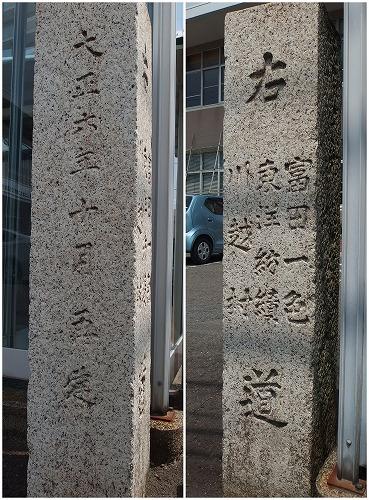 180626富田から四日市へ-3OLYMPUS-XZ10