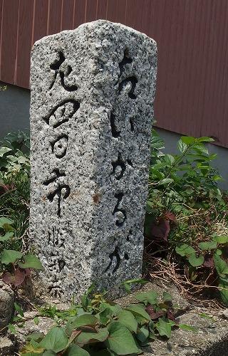 180626富田から四日市へ-13OLYMPUS-XZ10