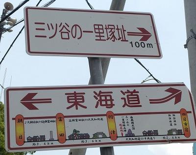 180626富田から四日市へ-25OLYMPUS-XZ10