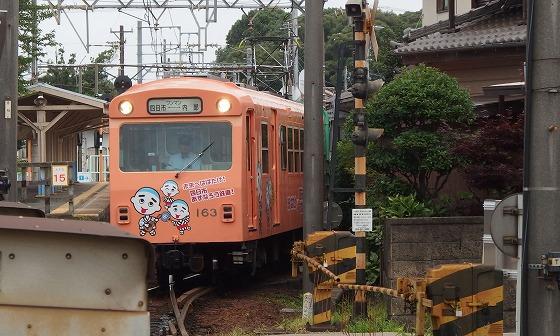 180629日永駅-1