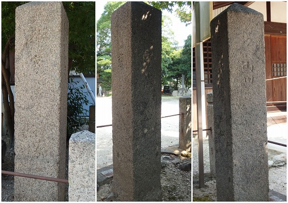 180719日永神社東海道道標