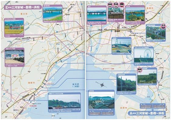 東海道新幹線の車窓を~の本-2