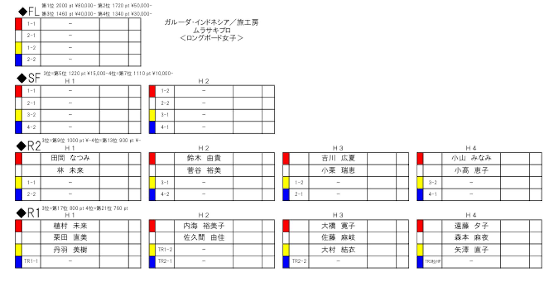 IMG_yy0820.jpg