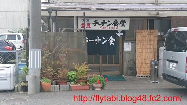 DSC_0257-S.jpg
