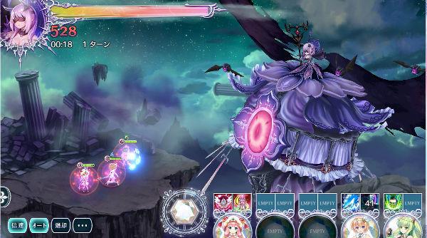 宝石レイド戦01