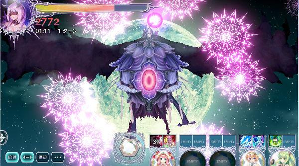 宝石レイド戦02