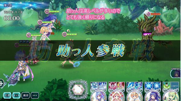 宝石戦闘パート01