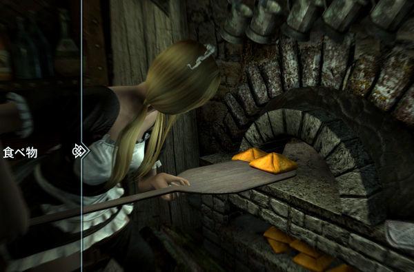 パンを焼くメイド