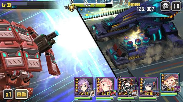 巨大兵器扉02