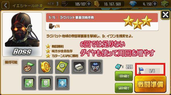 Qpink☆2