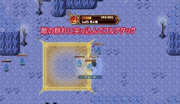 青人魂斧01
