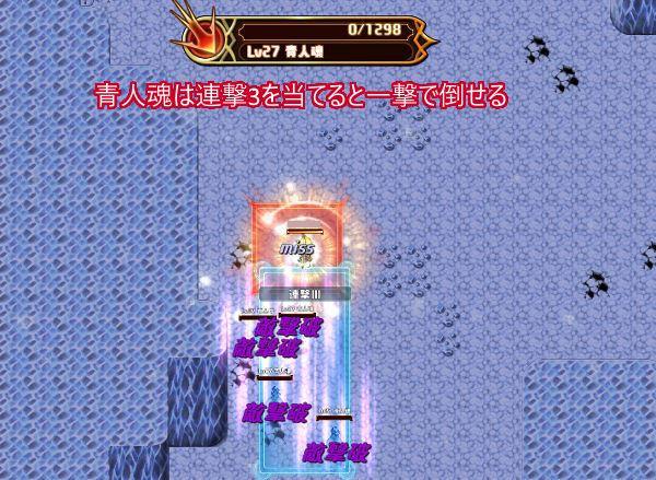 弓連撃01