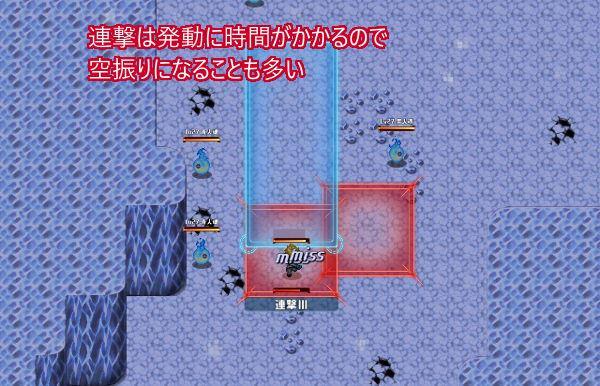 弓連撃02