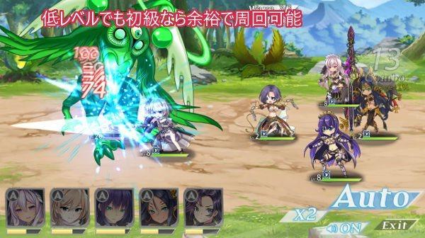 聖騎士伝説02