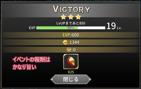 聖騎士伝説03