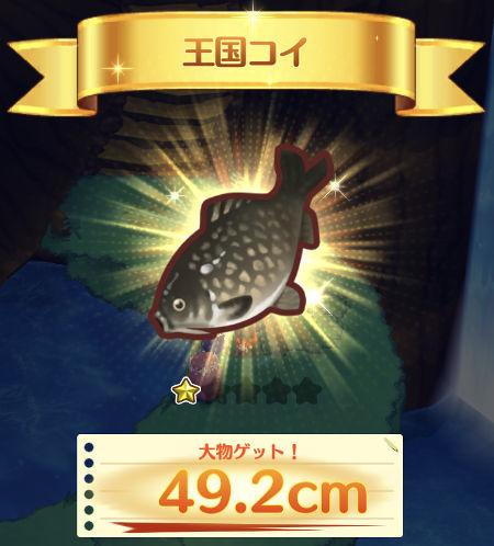 釣り大物02