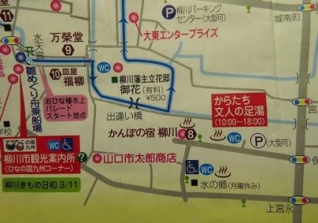 城堀地図 2018-07-23 005