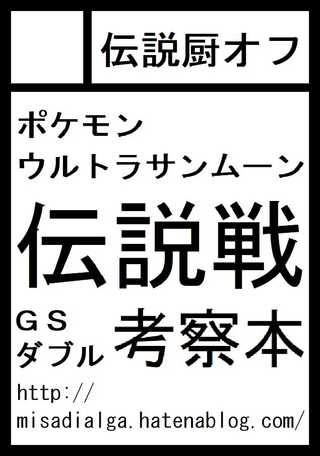cutkansei 透明化なし