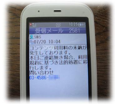 fo-978.jpg