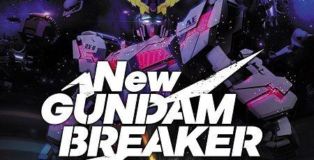 『New ガンダムブレイカー』初週売上本数がやばすぎる数字になってしまう!『マリオテニス エース』の初週売上は衝撃の本数に!