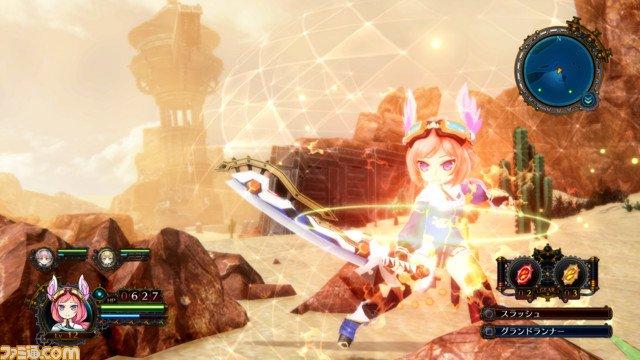 コンパイルハート新作RPG『アークオブアルケミスト』PS4独占!スイッチングハブwwwwwwww