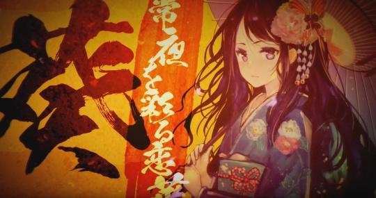 yomiwosakuhana_160501.jpg