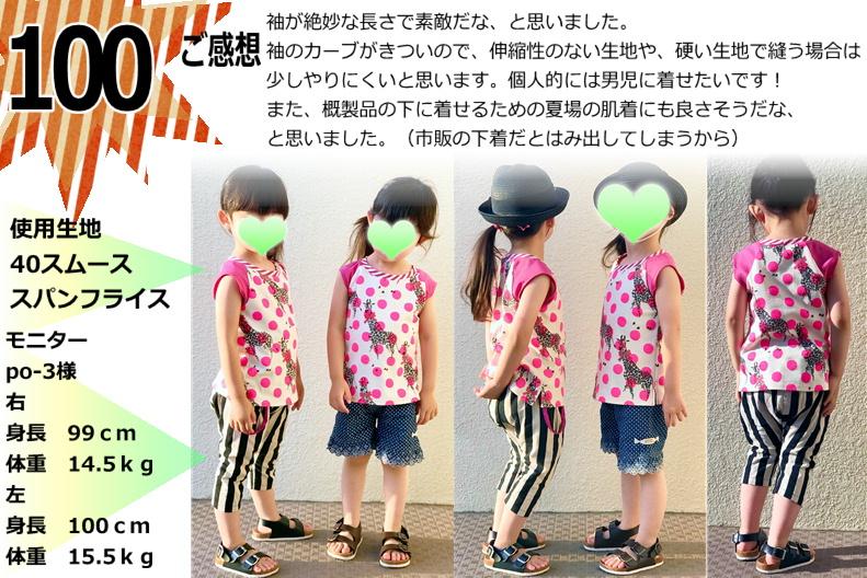 商品紹介ボックスタンク-6