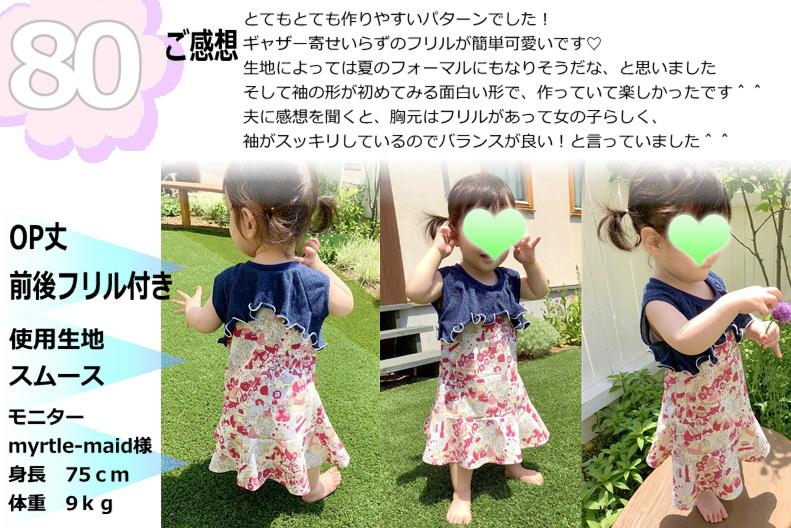商品紹介ボックスタンクgirlsアレンジ-3