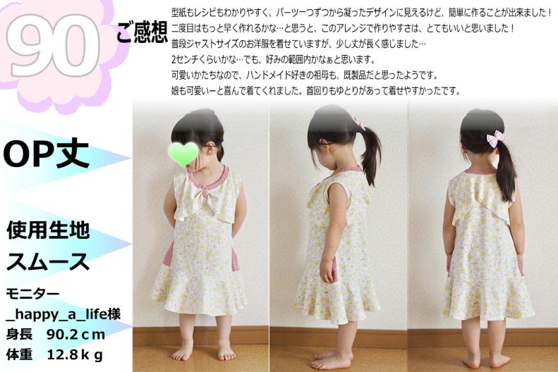 商品紹介ボックスタンクgirlsアレンジ-5