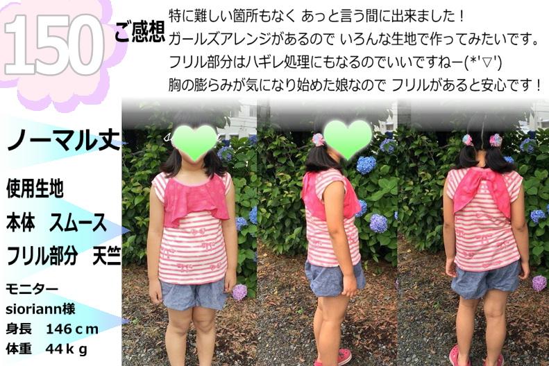 商品紹介ボックスタンクgirlsアレンジ-11