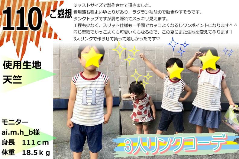 商品紹介ボックスタンク-8-2