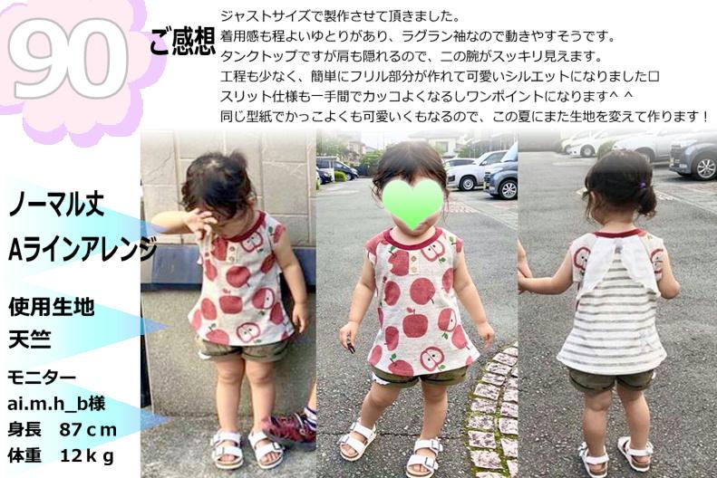 商品紹介ボックスタンクgirlsアレンジ-6