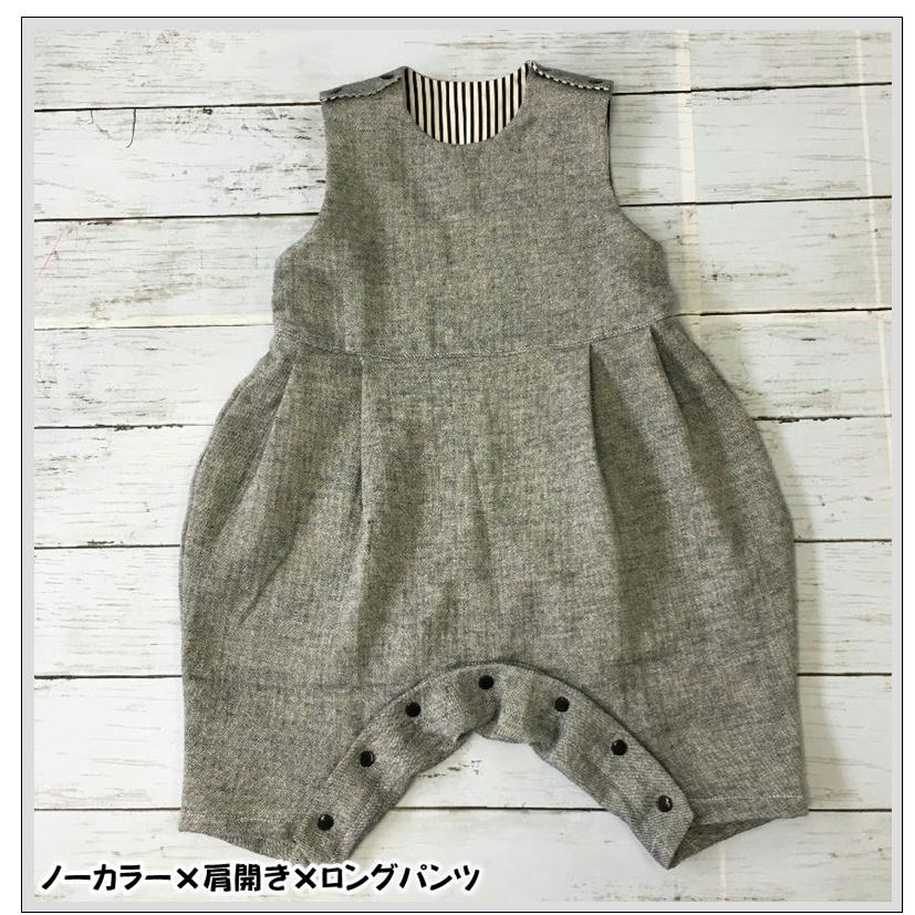 SHOPTOP-BABY布帛ロンパース-6